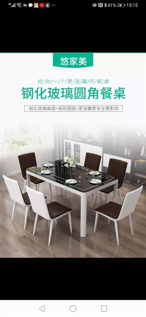 新房搬迁,原餐桌+6椅低价转让,购买时价格为788元,现超低价328元转让。
