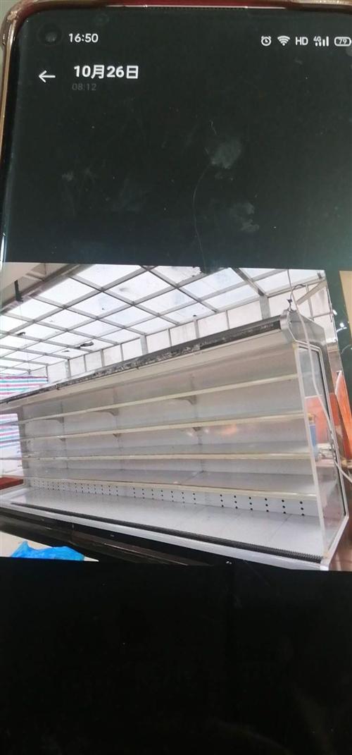 疏菜水果冷鲜柜转让5米长