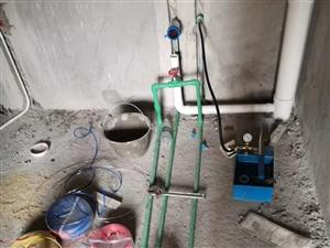 水电安装,维修