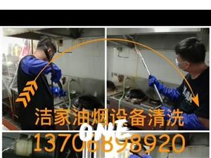 大型油烟设备净化器油烟管道清洗与销售