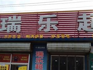 唐县专业地暖清洗