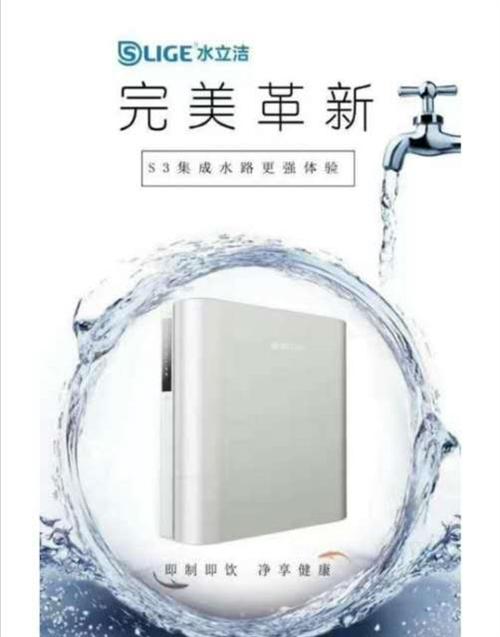 水立洁净水机S3厂家直销,价格优惠,京东,拼多多卖三千多,现在只要800元。