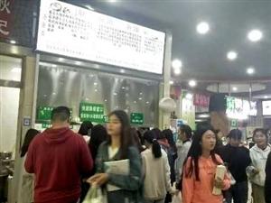 日入千元大學城窗口招合作伙伴