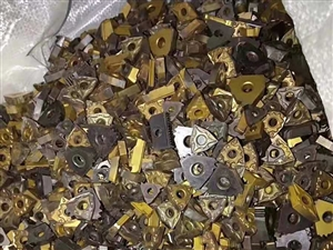高价回收废钨钢、焊接刀头、国产刀片、数控刀片、铣刀钻头、拉丝模具、钉锤、球齿、线切割边角料、碳化钨轧...