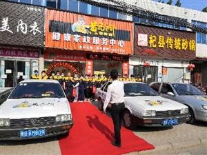 中国健康家政皇家服务尊贵享受