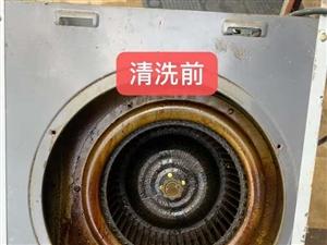 家电清洗除甲醛服务
