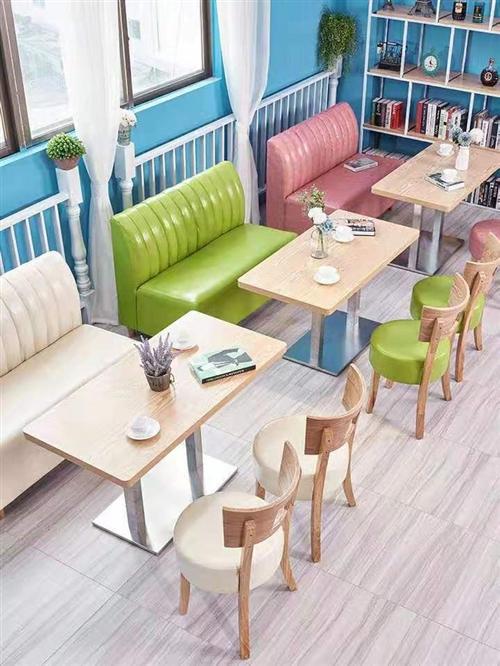因家中有急事奶茶店卡座桌椅優惠處理