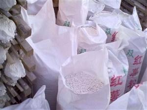 农家自制纯红薯淀粉,现有700多斤对外出售