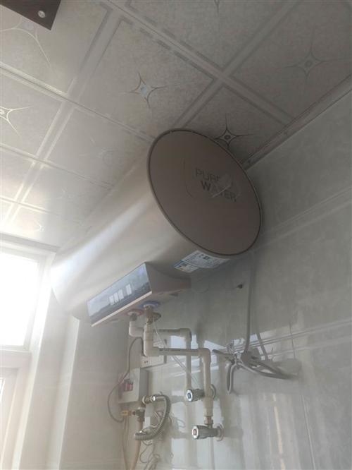 美的電熱水器九成新,剛用兩個多月,因家里安裝了燃氣熱水器,所以電熱水器就閑置了,有需要的朋友可以聯系...