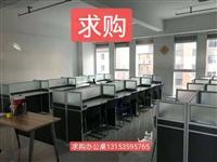 求购办公桌8套-10套 有卖的新的或八九成二手 请联系 13153595765