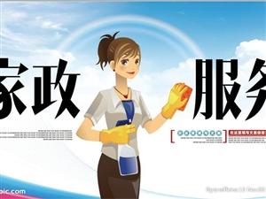 鄱阳县家政保洁打扫卫生钟点工清洗地板洗楼
