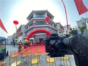 活动录像,影视制作,航拍快剪,企业专题