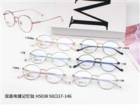 1眼镜店活动钜惠: 1一副眼镜仅98元起 2满1000减200,满500减100,满300减50...