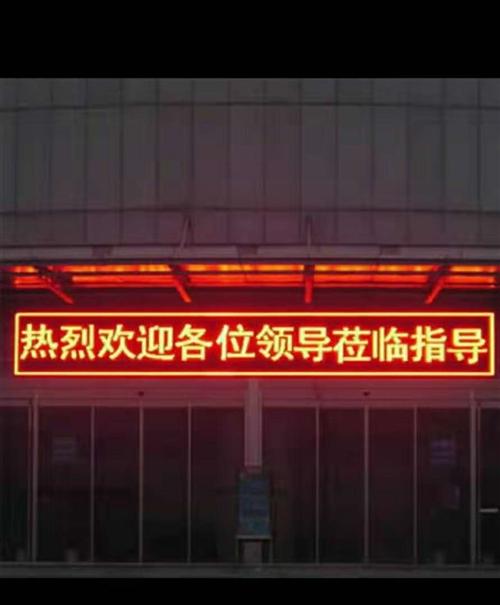 因店面拆迁,现有部分物品出售8米长LED显示屏,燃气电暖炉,展示柜,消毒柜,烤灯,实木桌子3套。价格...