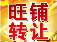 ????宝丰干洗店旺铺低价转让!!! 经营中的旺季干洗店,位于宝丰城中心繁华地段,经营六年的品牌老...