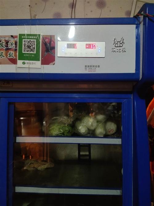 二手点菜柜,上冷藏 下冰冻,商用冰箱 ,有意者来电13408348108价格面议