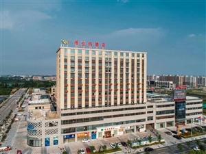 东台颐高精装公寓