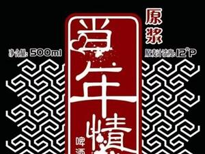 哈尔滨市五德啤酒制造责任有限公司形象图