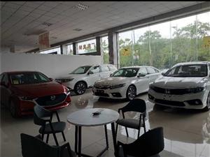兰溪市宝信汽车销售有限公司