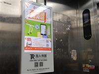 电梯 广告