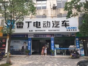 雷丁電動汽車臨澧專賣店形象圖