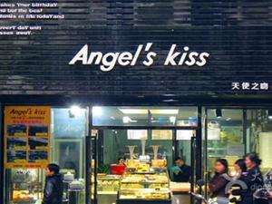 天使之吻形象图