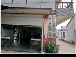 兰溪市禾旺禽业合作社(永昌)