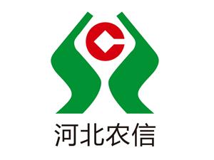 玉田农商银行报