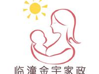 西安市金宇家政服务有限公司