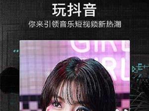 杭州抖音网红培训形象图