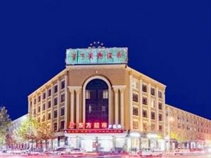 东方商务酒店