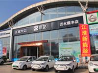 沂水江淮大众新能源沂水顺丰4S店