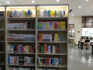 简阳图书馆