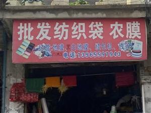 批发纺织袋 农膜